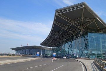 Tianjin Binhai International Airport