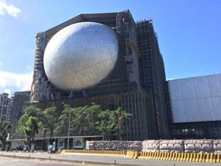 Taipei Performing Art Centre