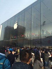 West Lake Apple Store Hangzhou
