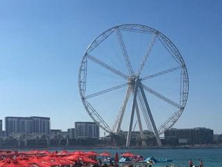 Ain Dubai (ex Dubai I / Dubai Eye)